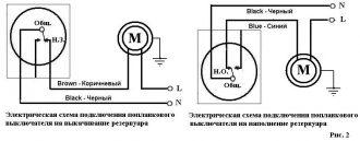 Схема подключения поплавкового выключателя с тремя проводами