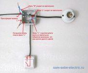 Соединение проводов в распределительной коробке на выключатель