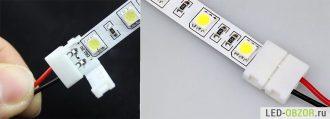Почему мигает светодиодная лента во включенном состоянии