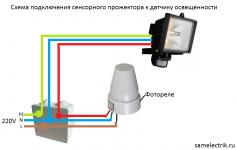 Как подключить фотореле к освещению