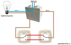 Как подключить проходные 2 выключателя