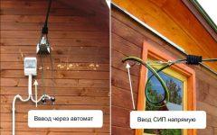 Ввод кабеля СИП в деревянный дом