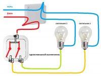 Как подключить два светильника к двойному выключателю