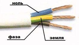 Как определить фазовый провод