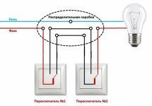 Что значит проходной выключатель