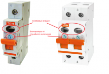 Отличие выключателя нагрузки от автоматического выключателя