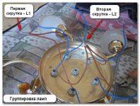 Как подключить трехрожковую люстру к одноклавишному выключателю