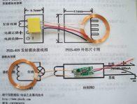 Принцип работы беспроводной зарядки для телефона