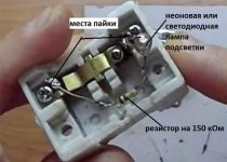 При выключенном выключателе мигает светодиодная лампочка