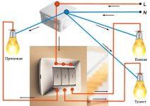 Подключение трехклавишного выключателя света