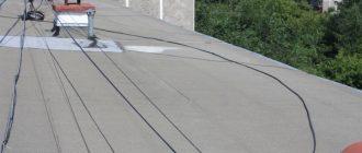 Электропроводки и кабельные линии жилых и общественных зданий